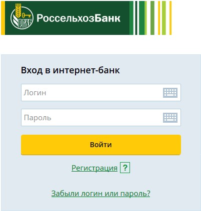 online-rshb-internet-bank