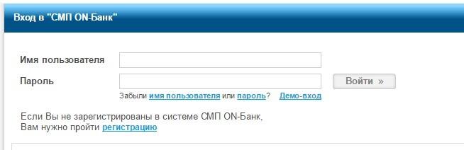 Кредитный калькулятор банка хоум кредит наличными потребительский кредит