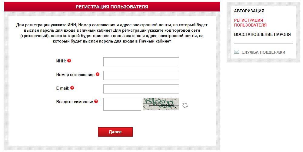 Www rusfinancebank ru узнать остаток по кредиту