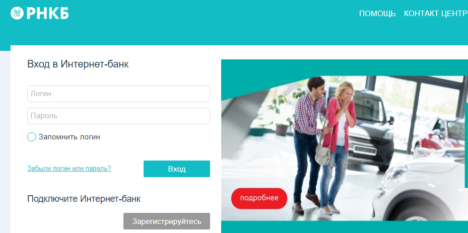 карта халва отзывы клиентов россия