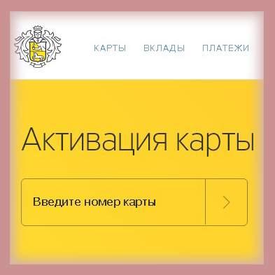 Заявка на кредитную карту уралсиб онлайн ответ сразу